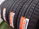 Шины Bridgestone Blizzak VRX на продажу в магазине